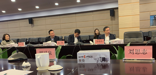 JNHS Energy was invited to participate in Gree Electric Products Exchange Event